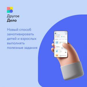 https://trk.mail.ru/c/au81g1?mt_campaign=DD&mt_adset=tsur&mt_network=website&mt_creative=banner#mt_campaign=DD&mt_adset=tsur&mt_network=website&mt_creative=banner